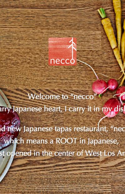 necco1